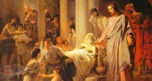 Иисус Христос. Великий Учитель. Воскрешение Лазаря.