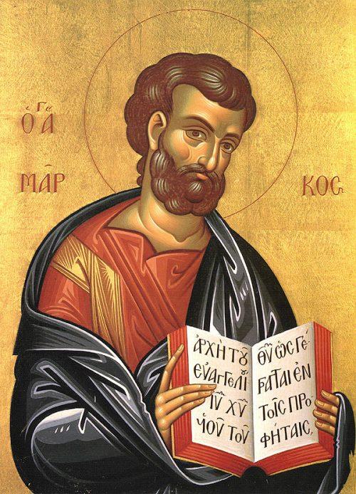 Марк Профет - Евангелист Марк
