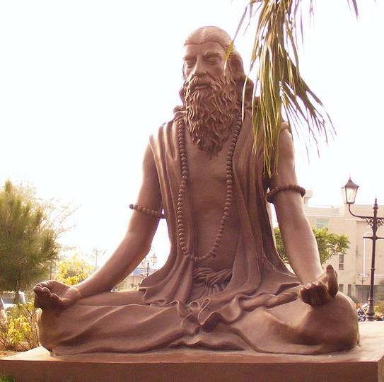 О Йоге и Медитации