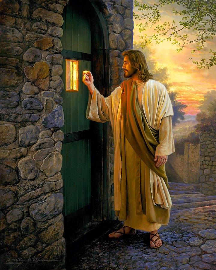 Кутхуми - Я Христа