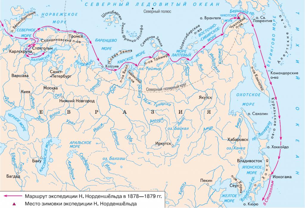 Рисунок 8.2. Маршрут экспедиции Нильса Норденшельда на китобойном судне «Вега»